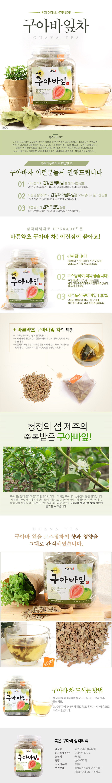 구아바삼각티백